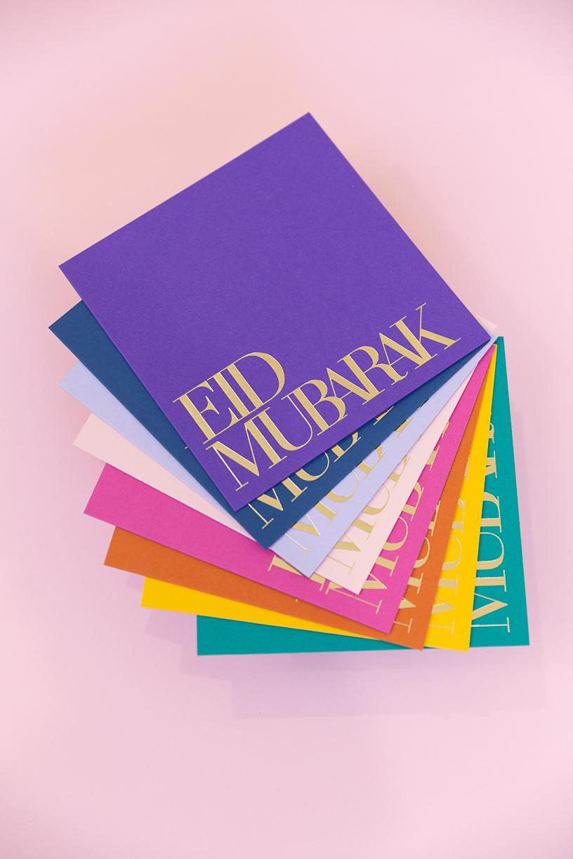EID-MUBARAK-GREETING-CARDS